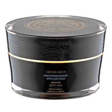 kem-ngay-chong-lao-hoa-Carviar-Gold-Natura-Siberica