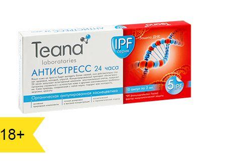 Huyet-thanh-TEANA-ANTI-STRESS-phuc-hoi-nhanh-lan-da-met-moi-cung-cap-vitamin-va-khoang-chat
